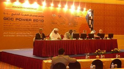 GCC_GIGRE_qatar3